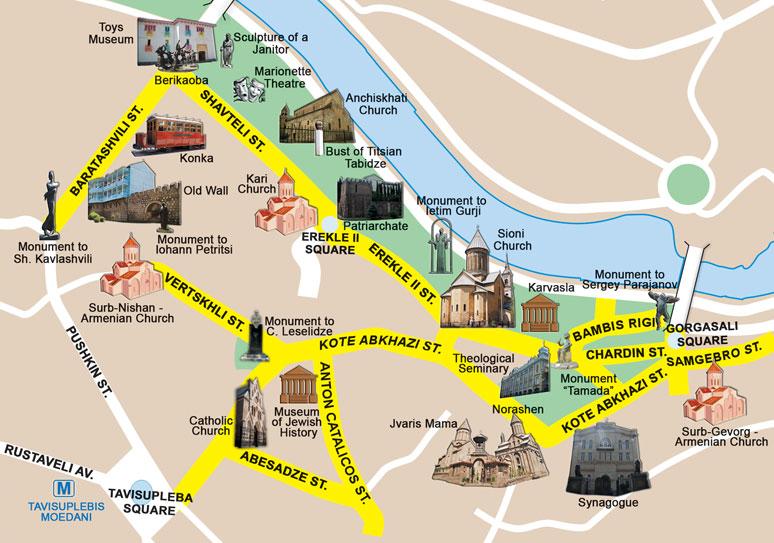 метро тбилиси фото